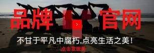 漳州释然品牌官网